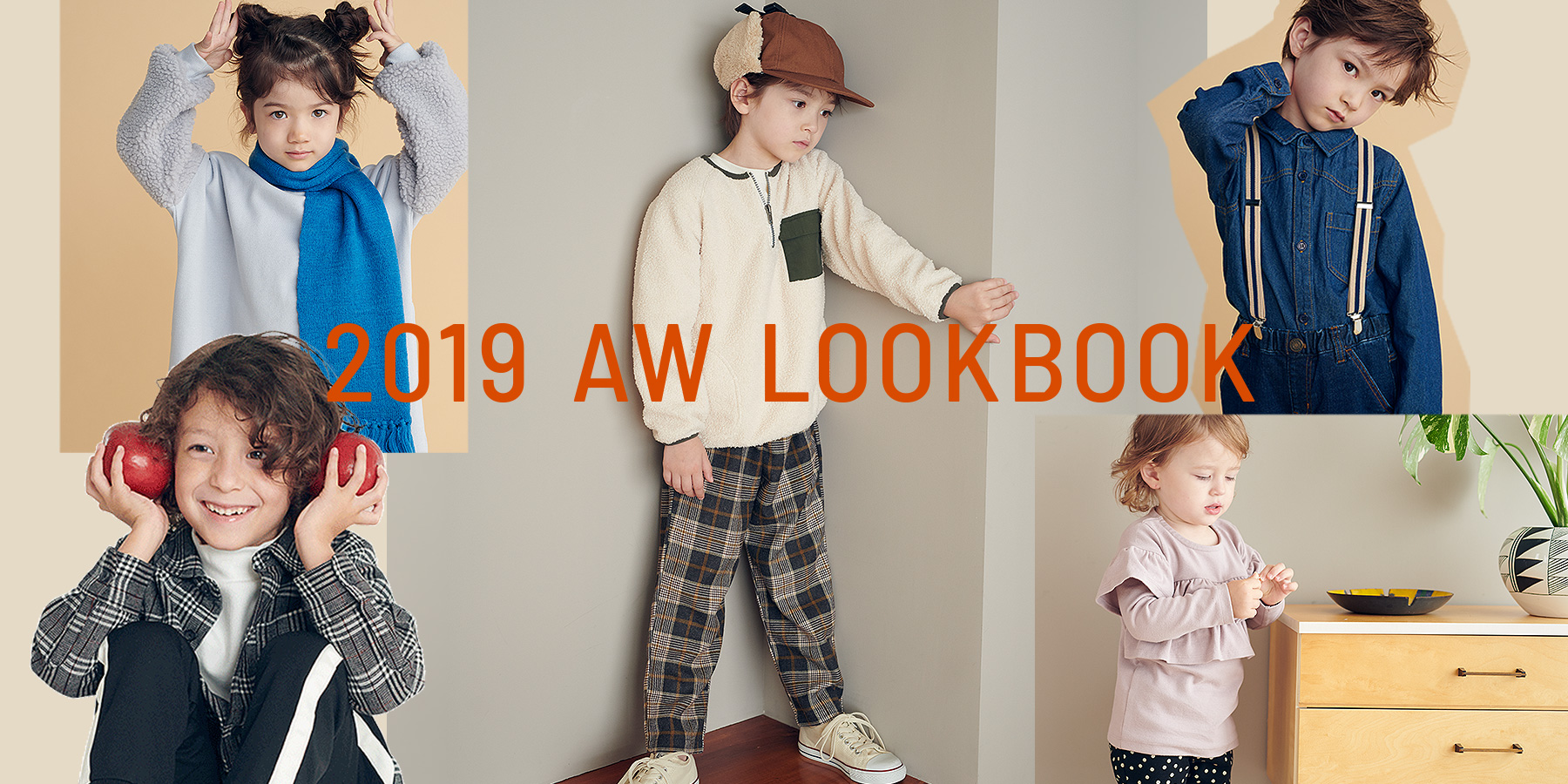2019AWLOOKBOOK