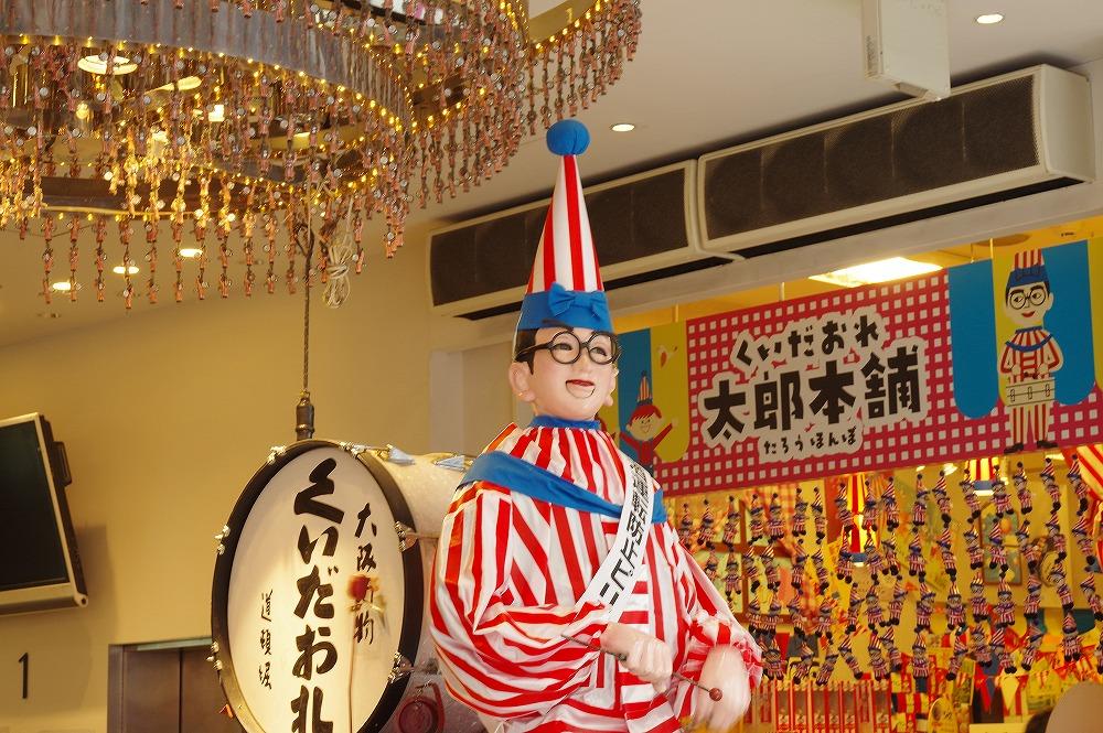 大阪にオフィスを構えるGROW社員がオススメする大阪土産トップ5 #GROWな毎日