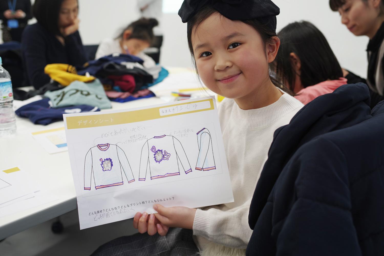 【第4回】きみはファッションデザイナー!子供の可能性を広げる無料教育イベント「グロウキッズプログラム」