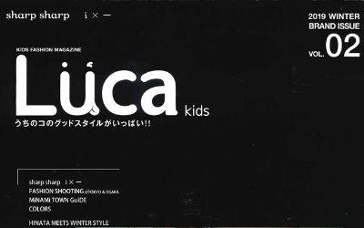 雑誌Lucaにdevirockアイテムが掲載されました。