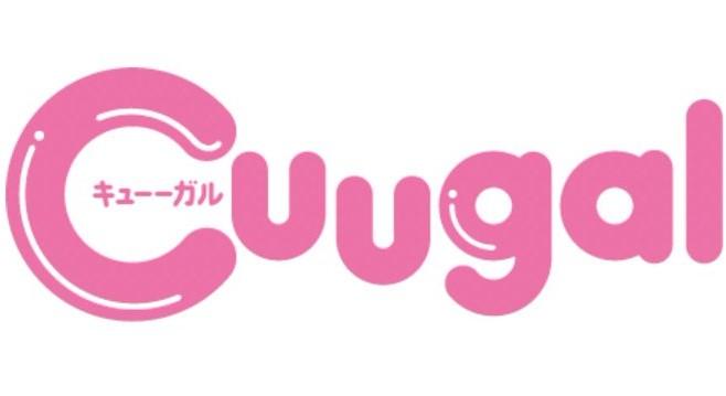 女子小中学生向け雑誌 Cuugal(キューガル)創刊号にdevirockが掲載されました。