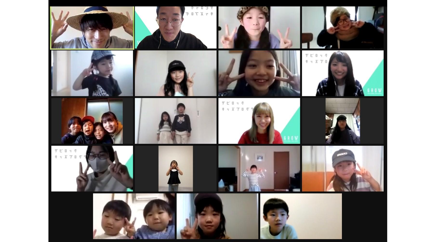 デビロックキッズプログラム『目指せ!カラーコーディネーター ~6歳からの色のプロ~』仙台市の子ども達を対象にオンライン開催