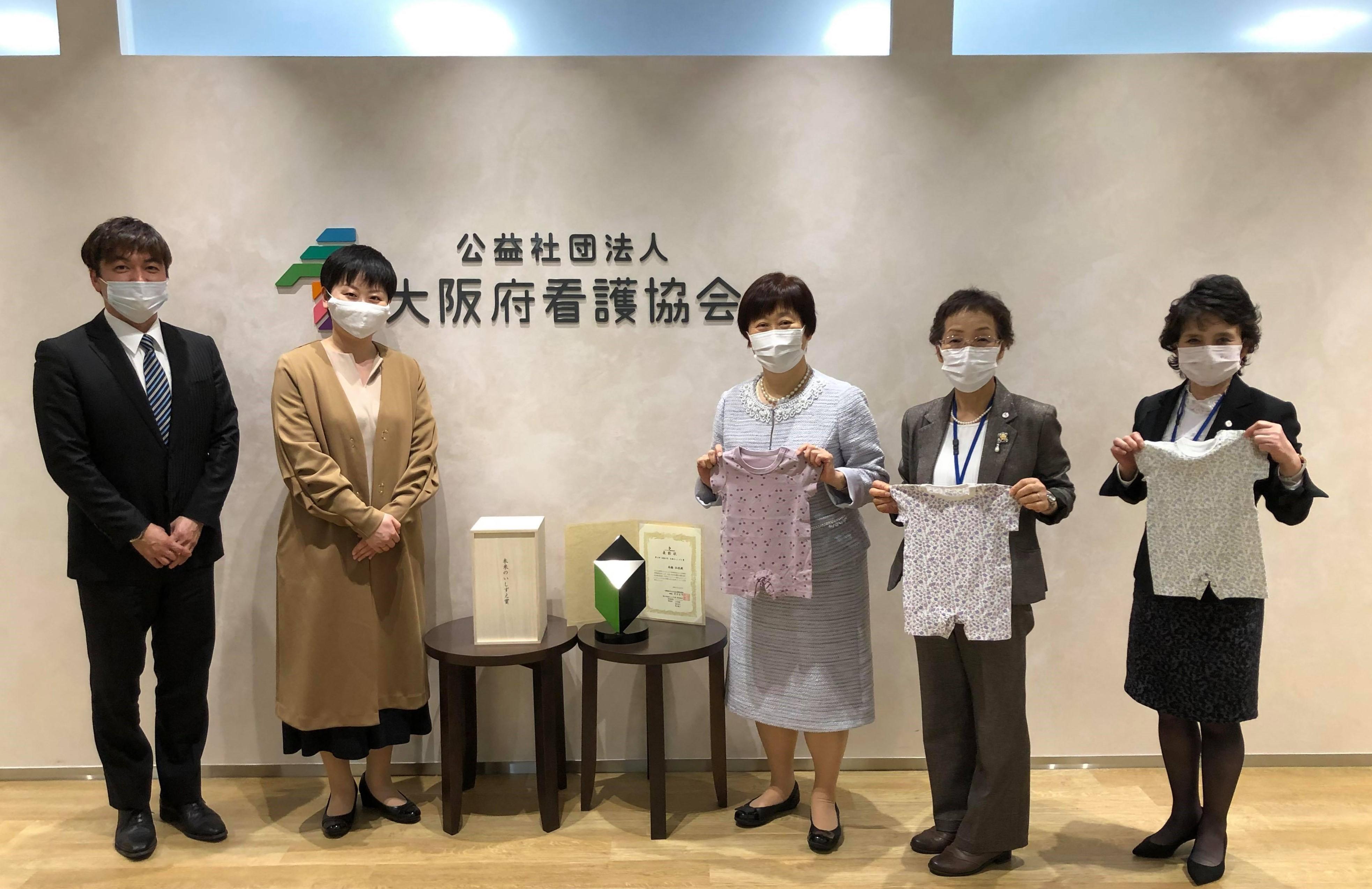 【グロウの社会貢献活動】~医療従事者のみなさまへ~大阪府看護協会へ子ども服をお届けしました